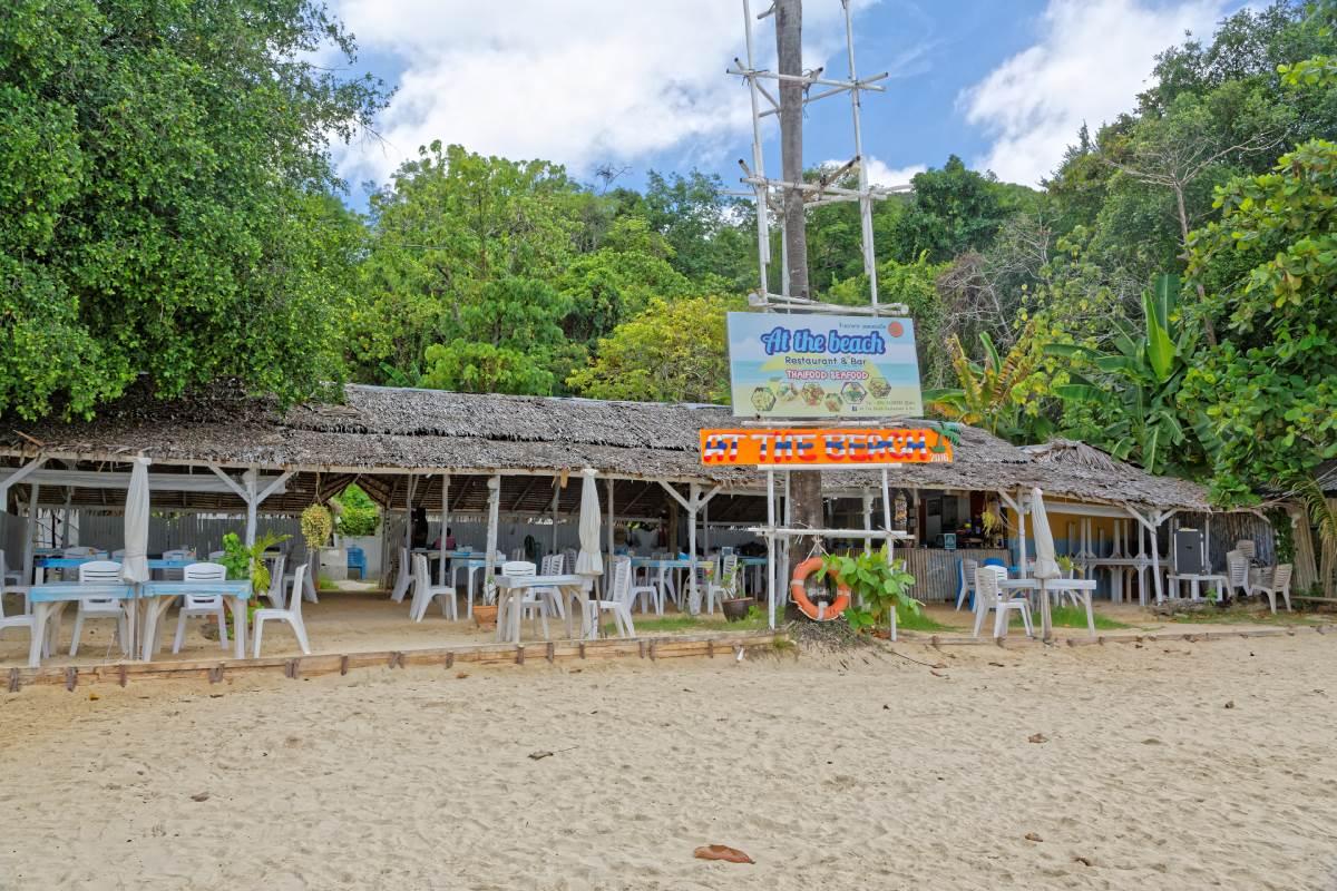 Khao Kad Beach Phuket